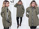 Демисезонная женская куртка с карманами раз.48-50, 52-54, 56-58, 60-62, фото 4
