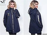 Демисезонная женская куртка с карманами раз.48-50, 52-54, 56-58, 60-62, фото 5