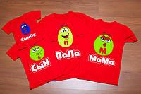 Семейные футболки. Family look. M&M's. Черная, Белая, Красная. Размеры XS, S, M, L, XL, XXL