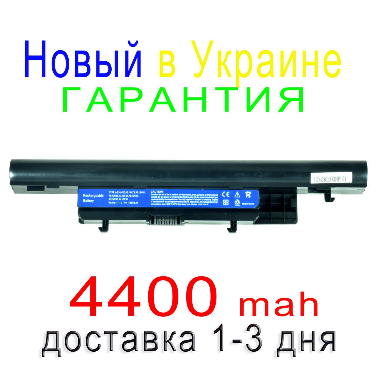 Аккумулятор батарея Gateway EC39C EC39C01c EC39C01u EC39C01w EC39C-N52B EC49C EC49C06w ID53A ID59C