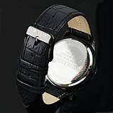 Годинники чоловічі Curren Classic Black-white, фото 3