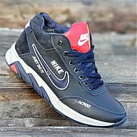 526ae461 Зимние мужские кроссовки на меху кожаные темно синие на толстой зимней  подошве (Код: Б1321
