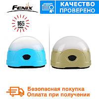 Фонарь для палатки Fenix CL20