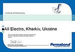 """Компания """"ОЛ ЭЛЕКТРО"""" стала генеральным партнером производителя промышленных клеев и герметиков Permabond Engineering Adhesives Ltd. в Украине"""