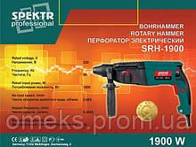 Перфоратор Spektr 1900Вт прямой