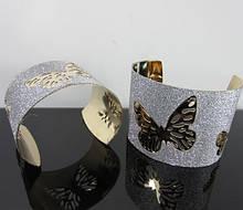 Браслет женский Butterfly