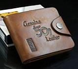 Мужской кошелек Bailini портмоне 501 , фото 2