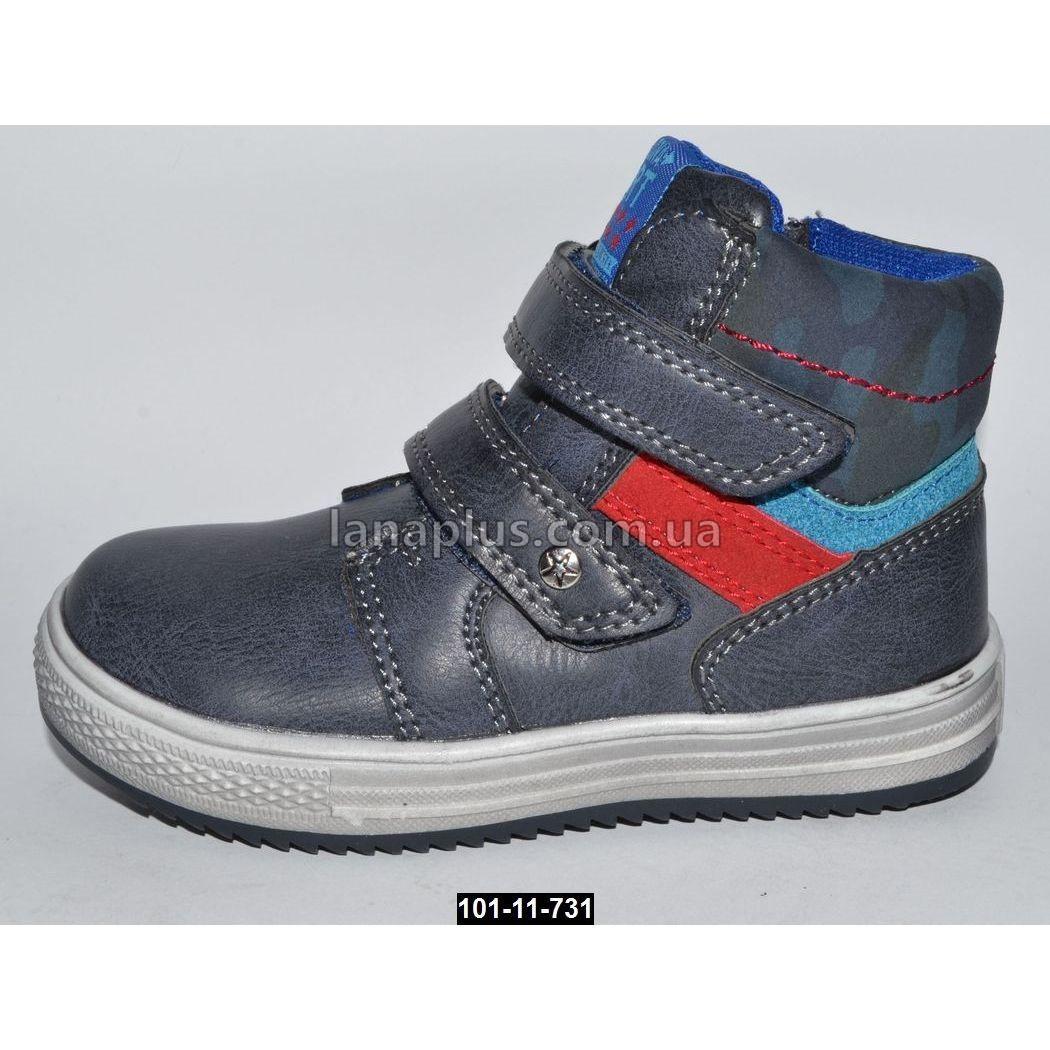 Демисезонные ботинки для мальчика, 24 размер (15.5 см), кожаная стелька, супинатор