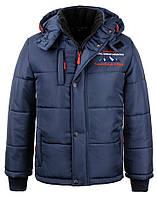 Подростковая зимняя куртка для мальчика. Детская зимняя куртка для мальчика. Зимняя куртка для мальчика.