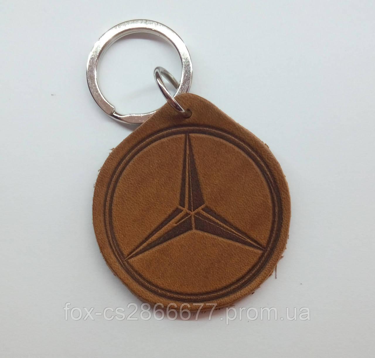 Кожаный брелок / Марки авто / Mercedes