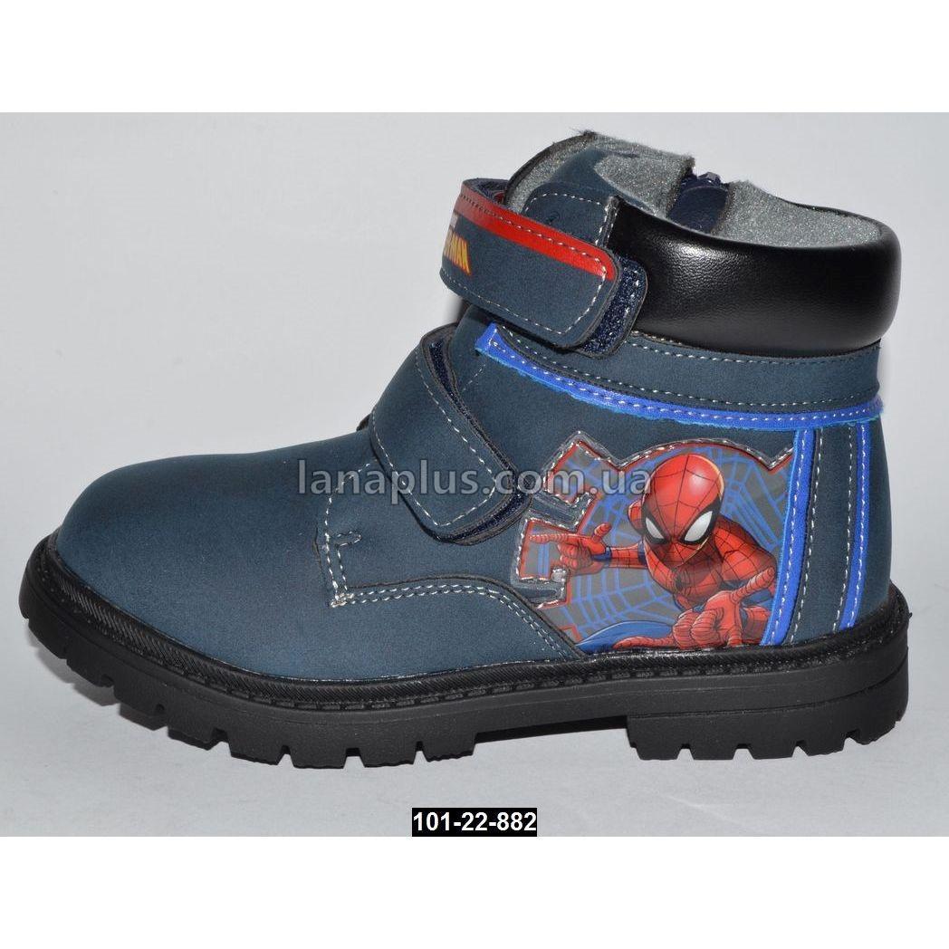 Демисезонные ботинки для мальчика, 26 размер (16.2 см), кожаная стелька, супинатор
