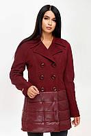 Демисезонная женская куртка комбинированная