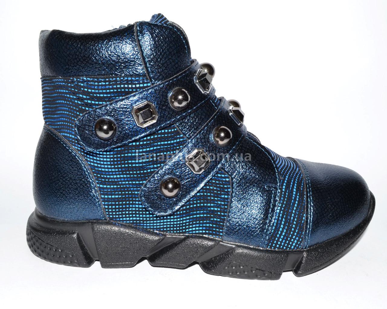 Демисезонные ботинки для девочки, 33 размер (20.7 см), на флисе