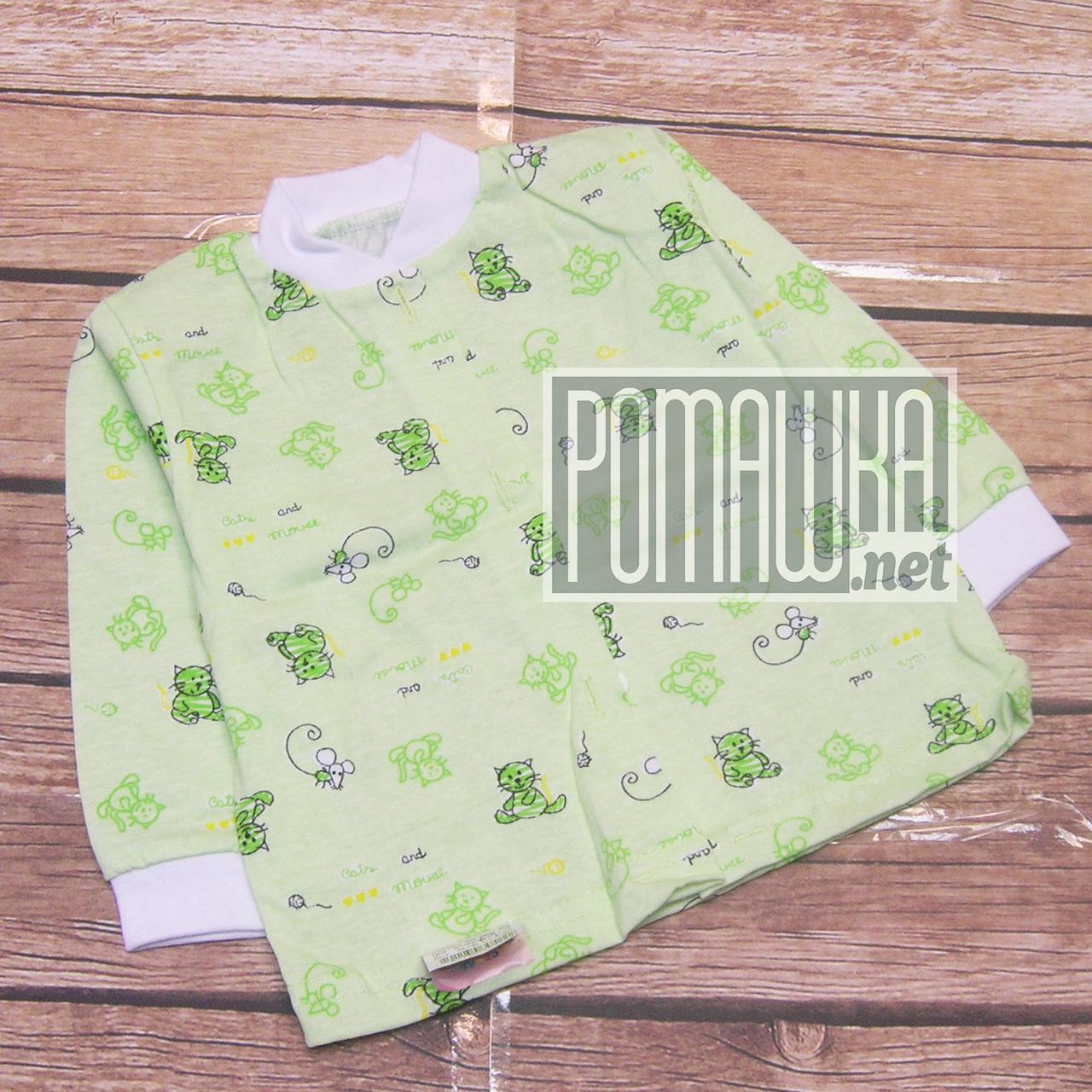 Тонкая хлопковая кофта р 86 (9 10 12 месяцев) на кнопках для новорожденного  детская ткань КУЛИР 4613 Зеленый 2103bbce349e6