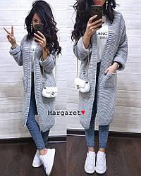 Женский вязанный кардиган длинный с карманами