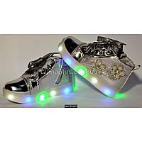 Демисезонные ботинки с мигалками для девочки, 24 размер (15 см), кожаная стелька, супинатор