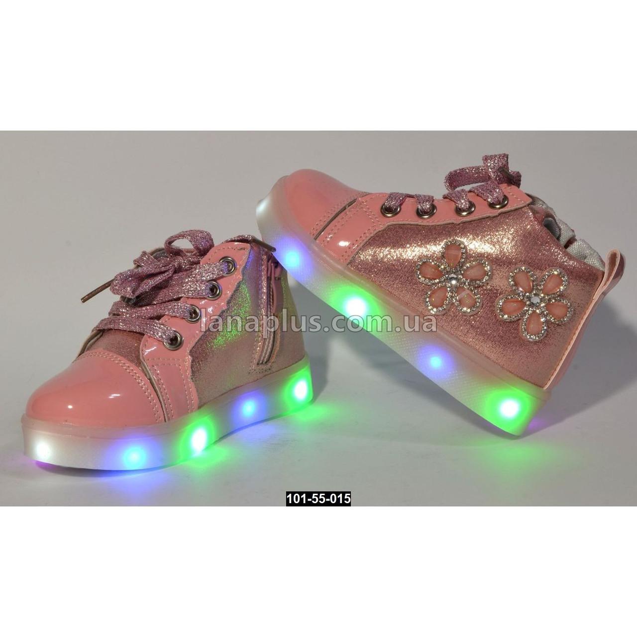 Демисезонные ботинки с мигалками для девочки, 22 размер (14 см), кожаная стелька, супинатор