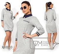 b054d52e273 Платье мини с напылением в Украине. Сравнить цены