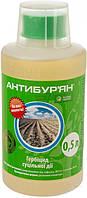 Антибурьян 500 мл (Антибур'ян)
