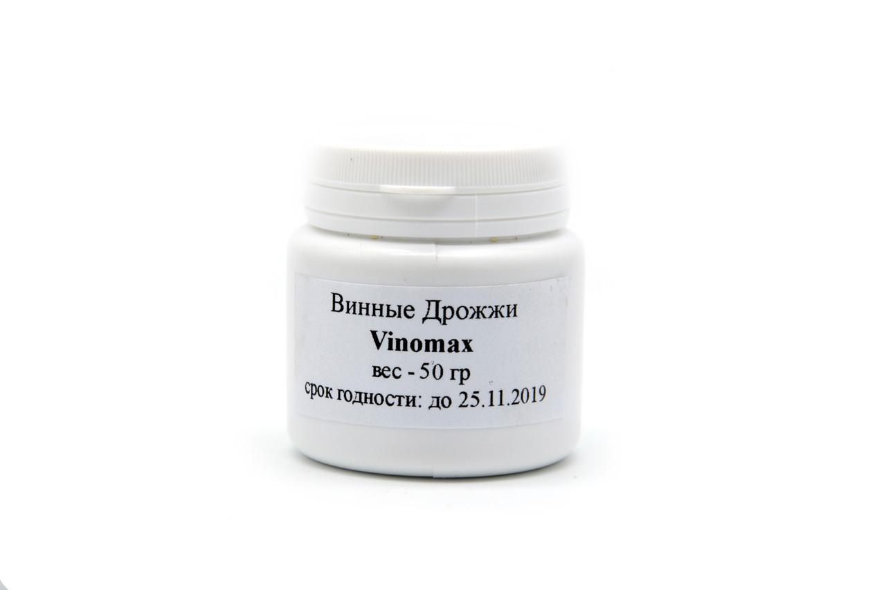 Винные дрожжи Vinomax (Франция), 50гр