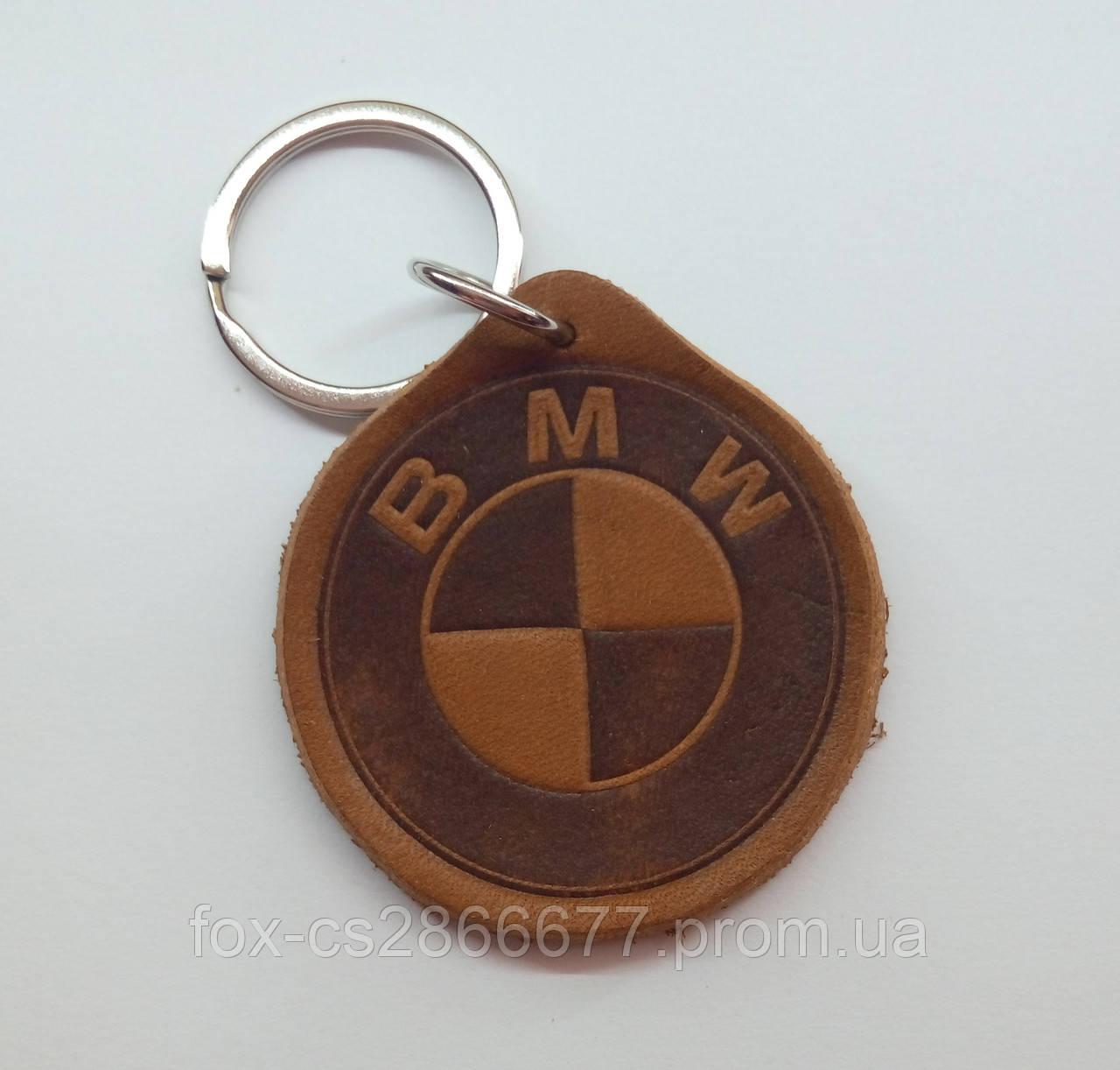 Кожаный брелок / Марки авто / BMW