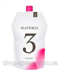 На розлив Lebel Oxy Materia Оксидант, 3%
