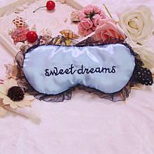 Маска для сна Sweet dreams blue