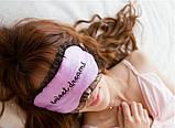 Маска для сна Sweet dreams pink, фото 3
