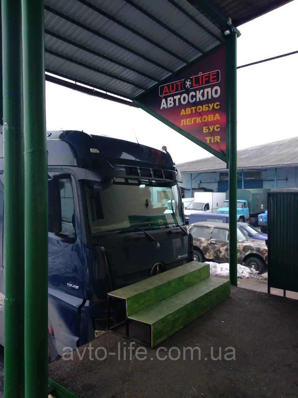 Оригинальное лобовое стеклоMercedes Actros (грузовик) (1996-)  автостекло Актрос   лобове скло Актрос