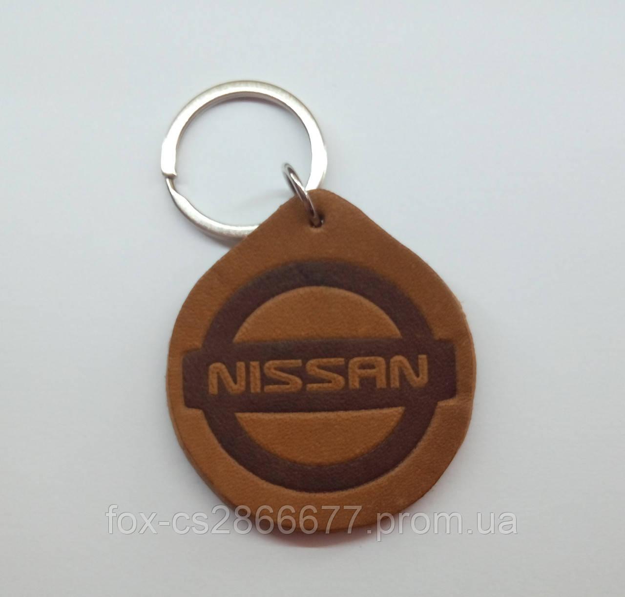 Кожаный брелок / Марки авто / Nissan