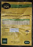 Добавка БМВД для свиней старт 12-30кг Dvorek 25%, фото 2