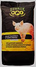 Добавка премікс для свиней фініш від 65 кг Dvorek 3%