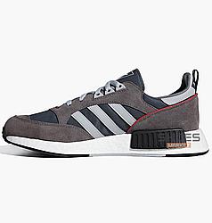 "Мужские кроссовки Adidas Boston Super X R1 ""Bold Onix"" Brown G26776,оригинал"