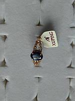 """Модное позолоченное кольцо с синим камнем ,ювелирная позолота """"XUPING"""""""