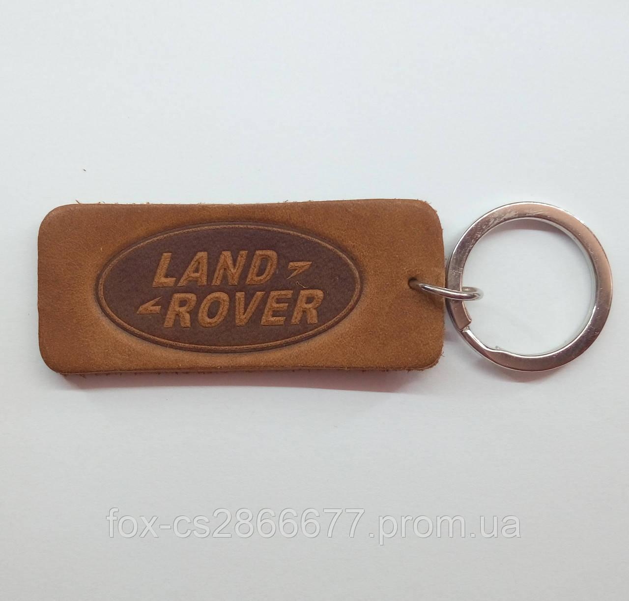 Кожаный брелок / Марки авто / Land Rover