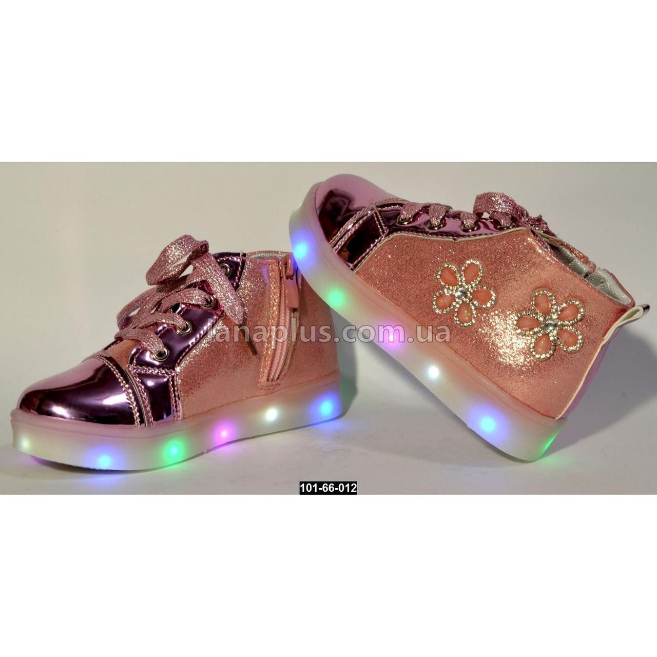 Демисезонные ботинки с мигалками для девочки, 27 размер (16.5 см), кожаная стелька, супинатор