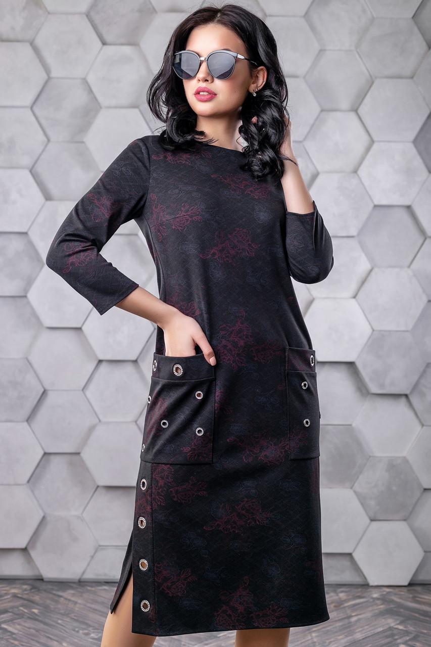 Женское повседневное платье, размеры от 44 до 50, чёрное с принтом, молодёжное, классическое, элегантное