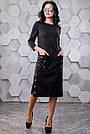 Женское повседневное платье, размеры от 44 до 50, чёрное с принтом, молодёжное, классическое, элегантное, фото 2