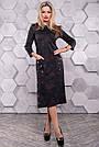 Женское повседневное платье, размеры от 44 до 50, чёрное с принтом, молодёжное, классическое, элегантное, фото 3