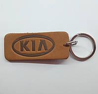 Кожаный брелок / Марки авто / Kia, фото 1