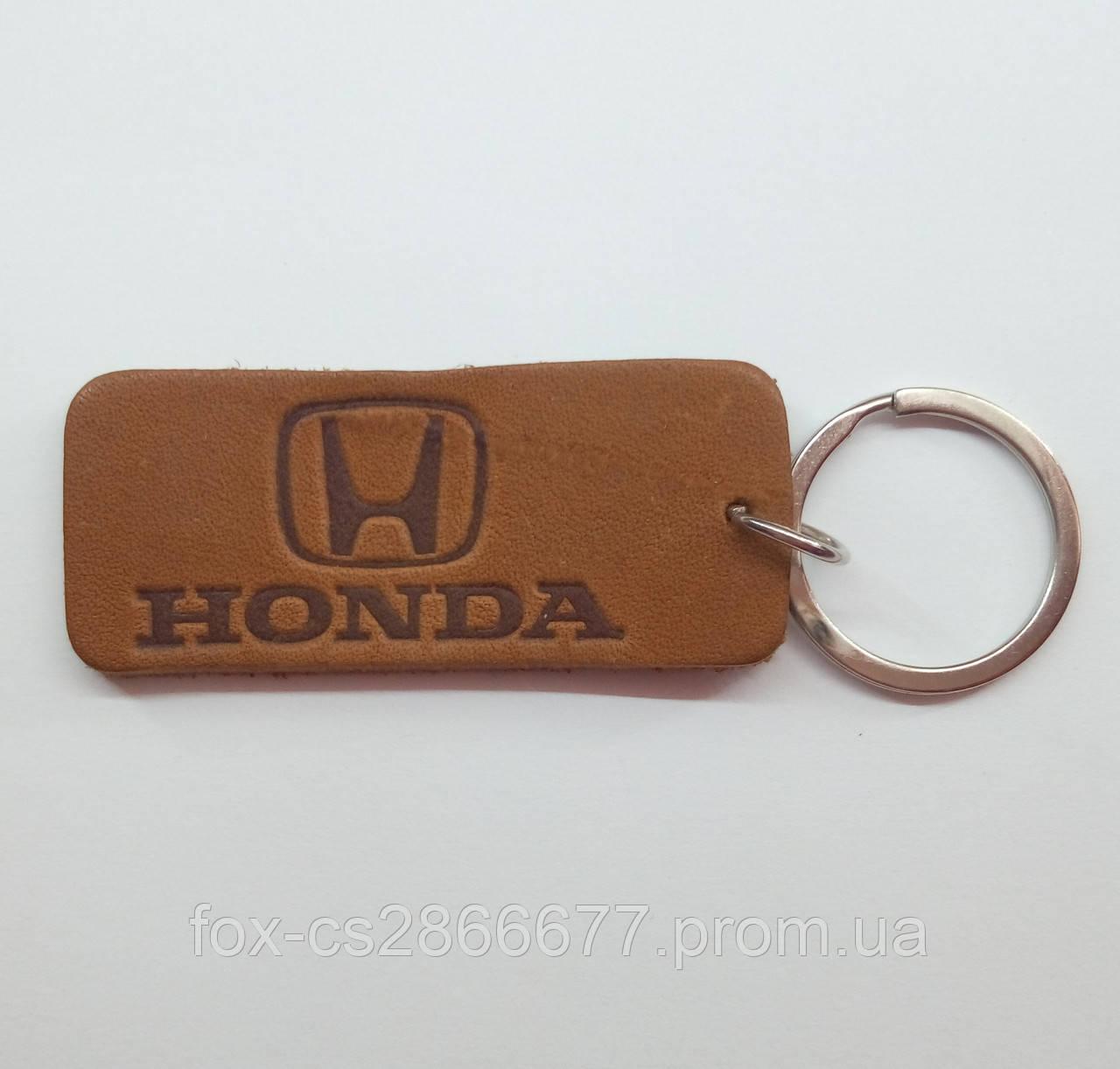 Кожаный брелок / Марки авто / Honda