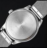 Часы мужские Curren LeRoy silver-blue, фото 3