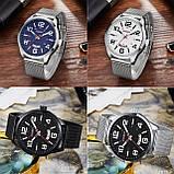 Часы мужские Curren LeRoy silver-blue, фото 5