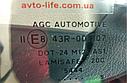 Оригинальное лобовое стеклоMercedes Actros (грузовик) (1996-)  автостекло Актрос   лобове скло Актрос, фото 5