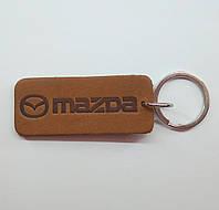 Кожаный брелок / Марки авто / Mazda, фото 1