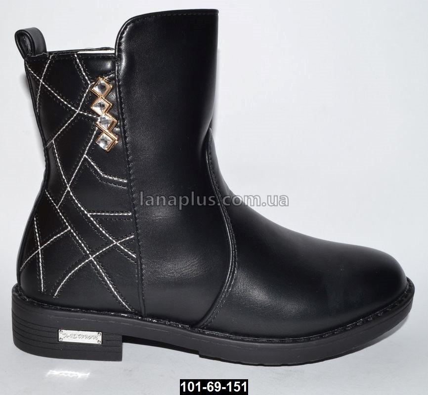 Демисезонные ботинки для девочки, 34 размер (21.2 см)