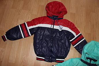 Куртка для мальчика демисезонная 8 лет