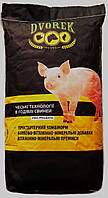 Добавка премикс для свиней рост 30-65 кг Dvorek 3%