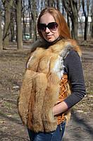 Женская безрукавка из меха рыжей лисы