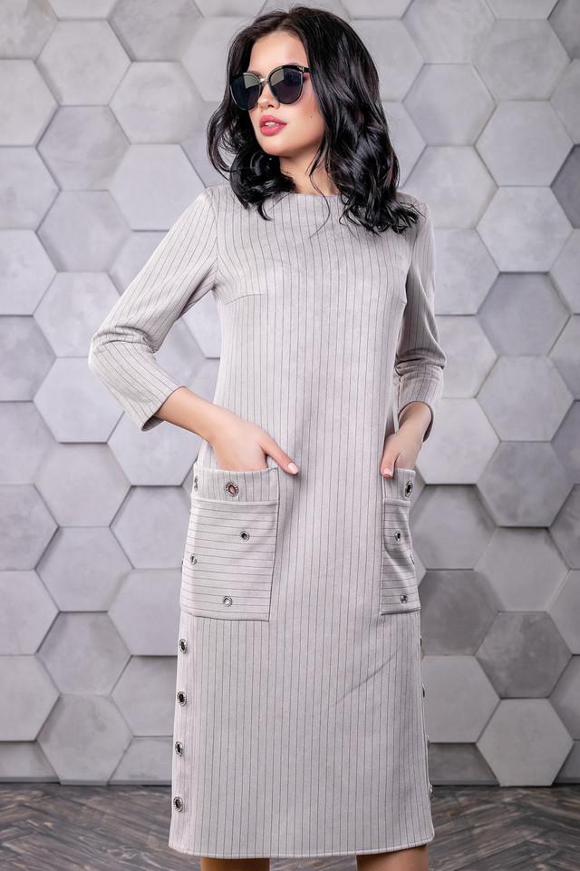 Женское повседневное платье, размеры от 44 до 50, серое в полоску, молодёжное, классическое, элегантное